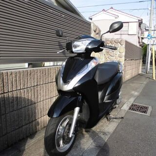 【ネット決済】ホンダリード125(ブラック)