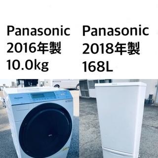 ★🌟送料・設置無料★ 10.0kg大型家電セット☆冷蔵庫・洗濯機...