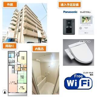 ⭐️40型液晶TVプレゼント!⭐️【Wi-Fi無料!】 3LDK...