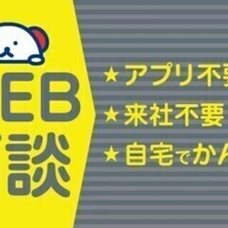 《勤務地:山口市》【月収34万円以上可】電気工事に関する管理のお...
