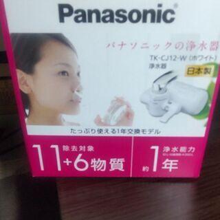 【ネット決済】Panasonic浄水器TK-CJ12-W(未使用...