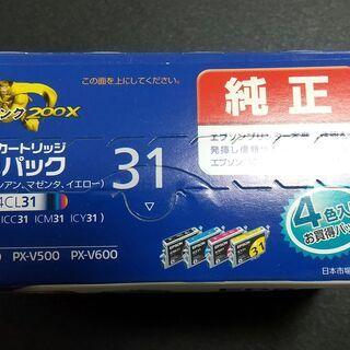 インクカートリッジ 4色パック EPSON IC4CL31