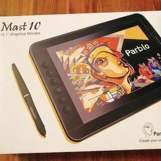 Mast10 Parblo 液晶ペンタブレット 10.1型 Di...
