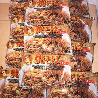 【ネット決済】最終値下げ!!焼きそばの麺、19袋