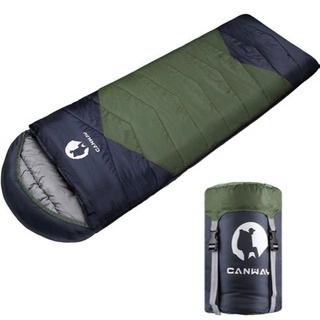 寝袋 シュラフ 封筒型 210T防水 キャンプ スリーピングバッ...