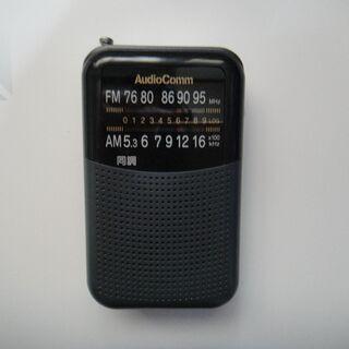 買ったばかりのポケットラジオオームRAD-P125N-H