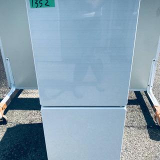 ②1352番 U-ING✨ノンフロン冷凍冷蔵庫✨UR-F1…