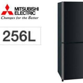 三菱 冷蔵庫 MR-HD26Y
