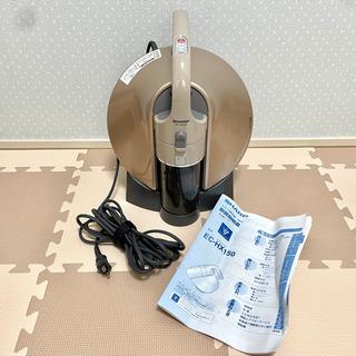 SHARP サイクロンふとん掃除機 EC-HX150-N