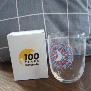 イトーヨーカドー  オリジナルグラス