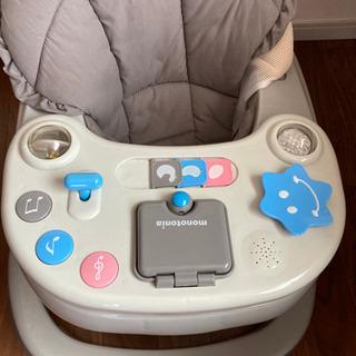 幼児用 歩行器の画像