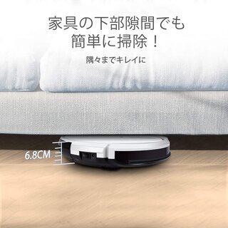 新品 ロボット掃除機 A450 6.8cm超薄い 軽量 リモコン対応 自動充電 多重濾過システム − 宮城県