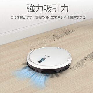 新品 ロボット掃除機 A450 6.8cm超薄い 軽量 リモコン対応 自動充電 多重濾過システム - 売ります・あげます
