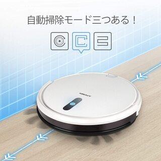 新品 ロボット掃除機 A450 6.8cm超薄い 軽量 リモコン対応 自動充電 多重濾過システム - 仙台市
