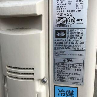 三菱中古ルームエアコン 2016年製 - 家電