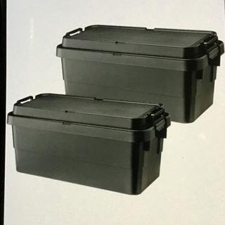 収納ボックス スタッキング トランクカーゴ 日本製 2個セ…
