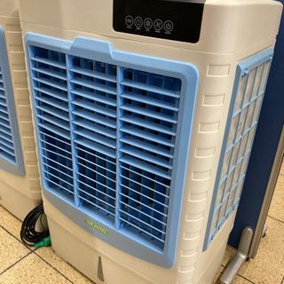 クールファン 業務用 気化式小型冷風機 屋内型 NICHIDO