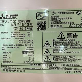 【ネット決済】冷蔵庫 2ドア 146Lタイプ(2015年製)単身利用