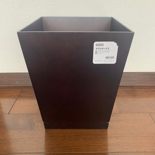 【ネット決済】ニトリ ゴミ箱 木製 ブラウン