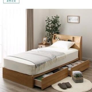 シングルベッドコンセント付き(ニトリ)