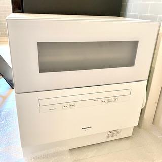 パナソニック 食洗機 食器洗い乾燥機 Panasonic NP-...