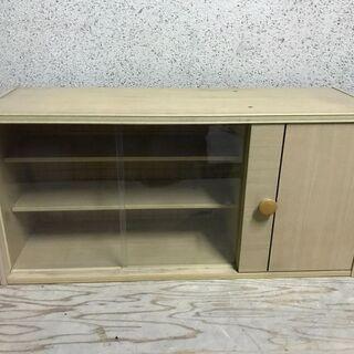 木製 収納棚 小物入れ 幅91cm×奥行30cm×高さ44cm