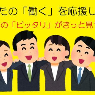 ≪姫路市≫大人気の一般事務☆事務経験がなくても基本的なPCスキル...