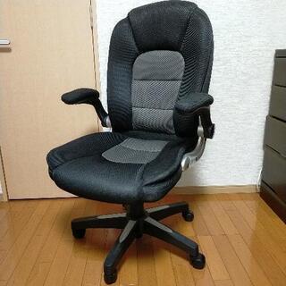 デスクチェア オフィスチェア OAチェア パソコン用椅子