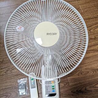 壁掛け扇風機 リモコンあり