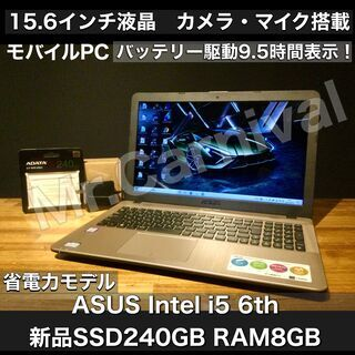 【ネット決済・配送可】一宮でWindows10搭載機! ASUS...