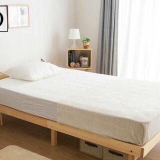 写真追加【お引き取り歓迎】ダブル マットレス コイル式  - 家具