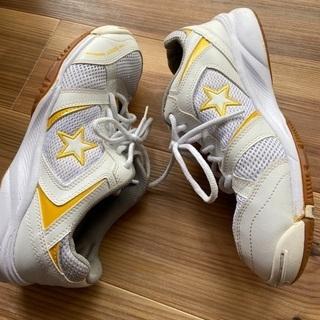 【ネット決済】運動靴黄色