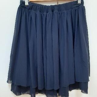 Lugnoncure シフォンスカート