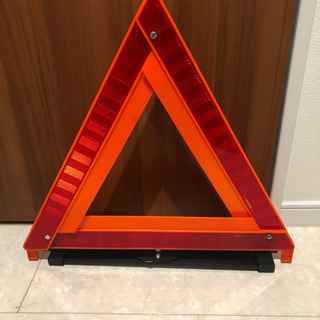 非常停止板   三角反射板