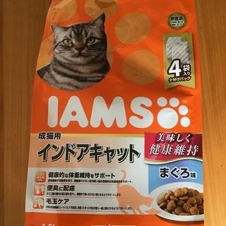 IAMS インドアキャット成猫用 キャットフード1.5kg 開封...
