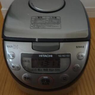 【あげます】炊飯器 日立 RZ-NS10J