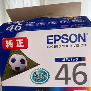 EPSON46純正カートリッジ4色
