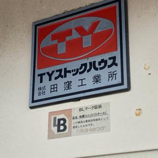 物置 (2021/07/05まで) − 東京都