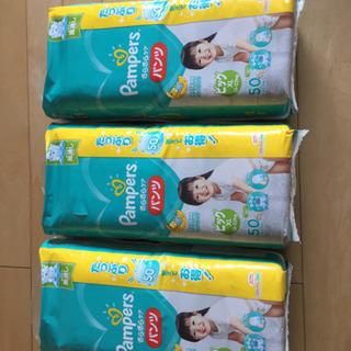お取引中パンパースおむつ(ビックXL)3袋