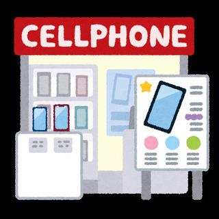 携帯ショップ接客販売・受付スタッフ求人:未経験歓迎!(長野…