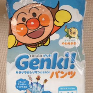 【ネット決済】オムツ(Genki! パンツLサイズ)(GooNパ...
