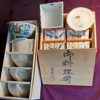 有田焼 茶椀×5 小鉢、小皿×5  未使用、新品