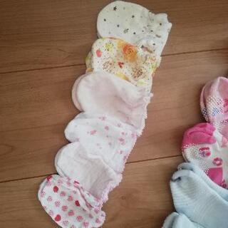 ☆赤ちゃん小物全部で25点☆0~2歳頃までのアイテム − 愛知県