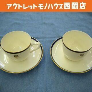 ジバンシー ペアコーヒーセット カップ&ソーサー 2ケセット 白...