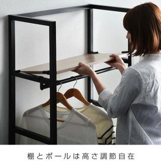 【取りに来てくれる方限定】ハンガーラック - 家具