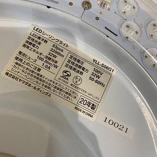 LEDシーリングライト 6畳の画像