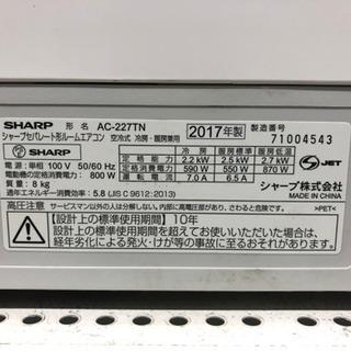SHARP 2.2kw 2017年 - 家電