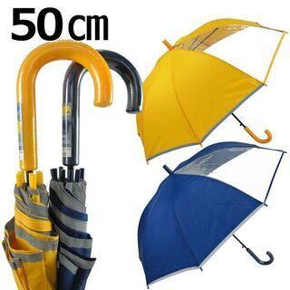 新品 子供用・大人用傘 入荷しました!