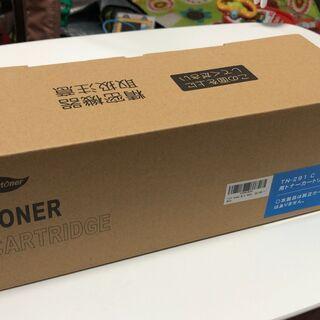 Mytoner brother ブラザー用 TN-296C互換 シアン