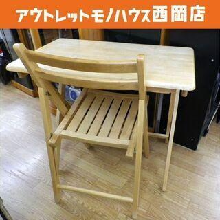 折りたたみテーブル 折りたたみイス セット ナチュラル 幅80㎝...